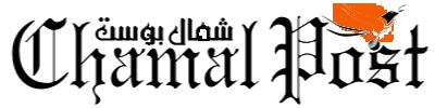 Logo ChamalPost